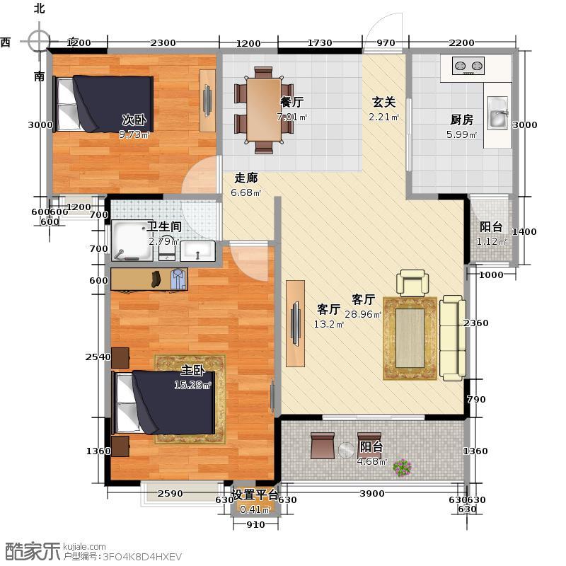 竹凌星晨83.59㎡两室两厅一卫B2户型2室2厅1卫