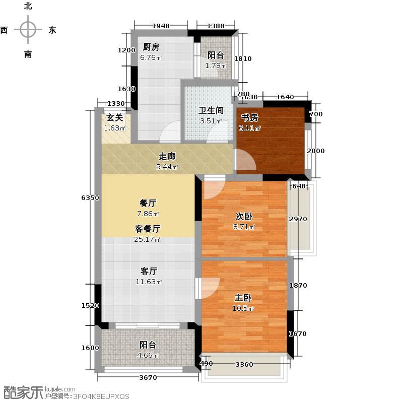 TCL康城四季二期A户型87-89平3房2厅1卫户型3室2厅1卫