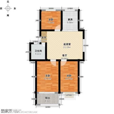 和美花园3室0厅1卫1厨90.00㎡户型图
