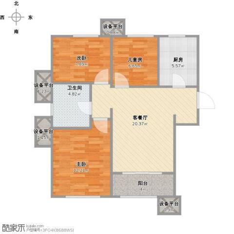 海昌·天澜3室1厅1卫1厨90.00㎡户型图