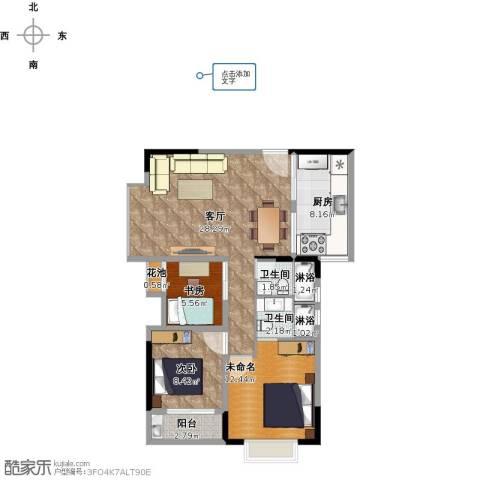 招商花园城二期2室1厅2卫1厨103.00㎡户型图