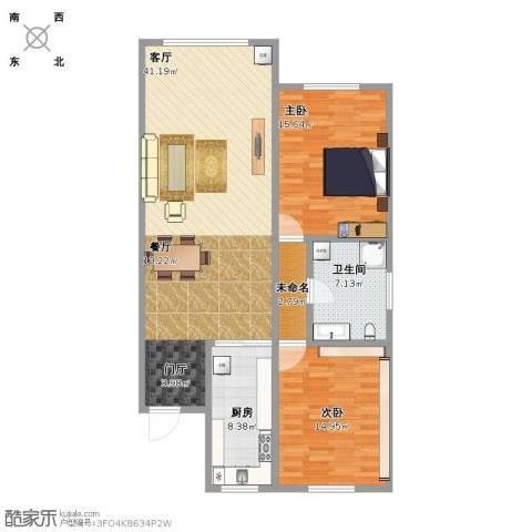 半山公馆2室1厅1卫1厨125.00㎡户型图