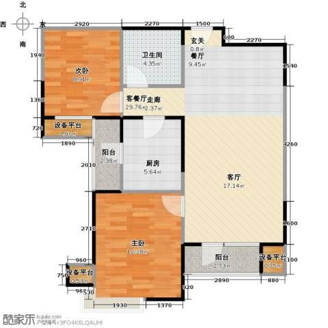 芒果郡2室1厅1卫1厨93.00㎡户型图