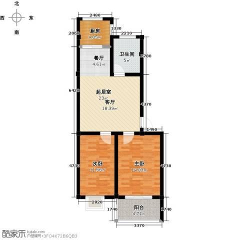和美花园2室0厅1卫1厨72.00㎡户型图