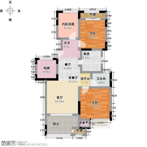新城春天里2室1厅1卫1厨110.00㎡户型图