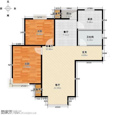 芒果郡2室1厅1卫1厨92.00㎡户型图