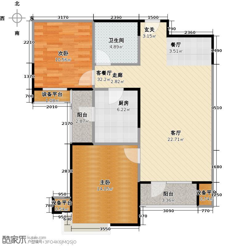芒果郡86.00㎡两室两厅一卫-90.27平米户型