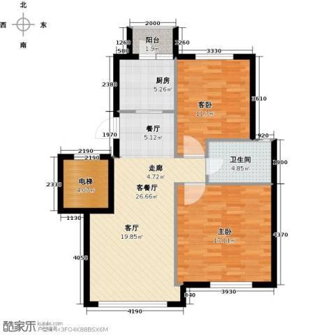 鼎盛佳苑2室1厅1卫1厨80.00㎡户型图