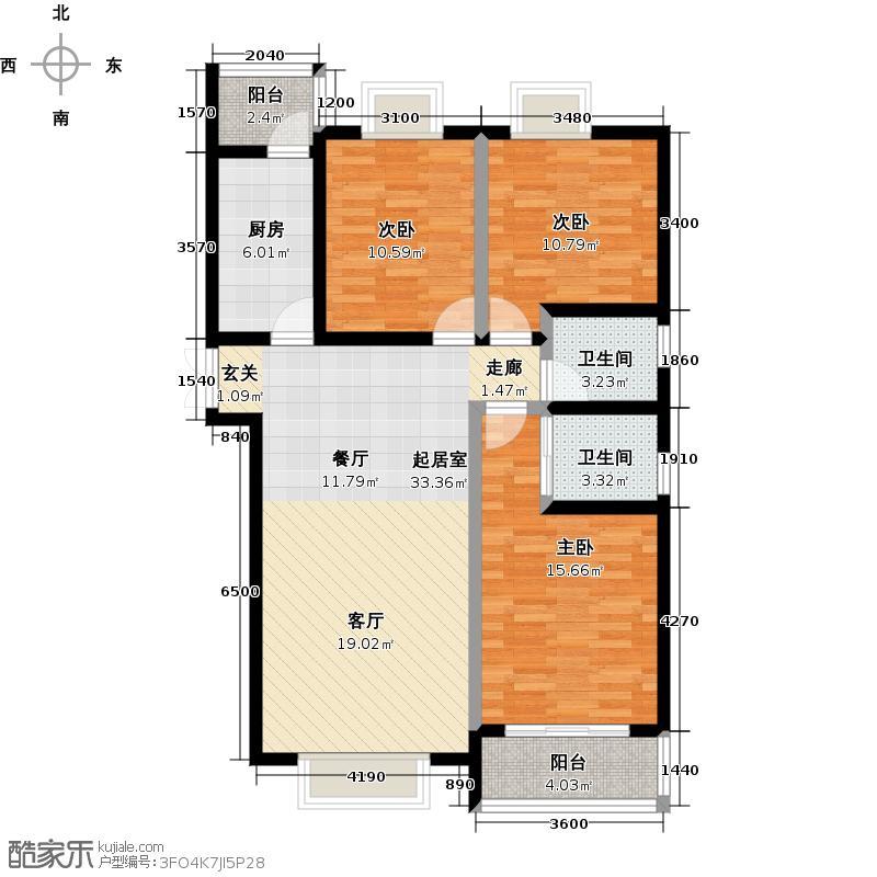 东方新城123.73㎡C3户型3室2厅2卫