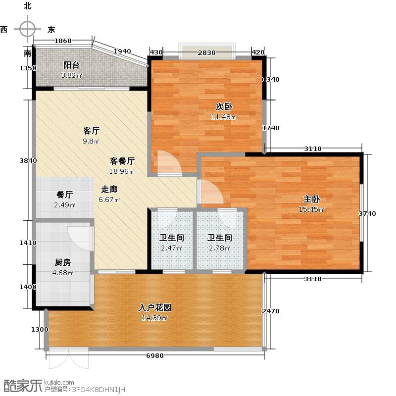 香江美地C7-A-1两室两厅两卫 套内面积65.89㎡建筑面积80.31㎡户型2室2厅2卫