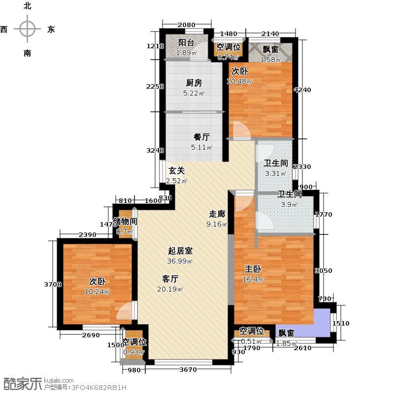 中铁・花溪渡129.00㎡A户型 三室两厅两卫户型3室2厅2卫