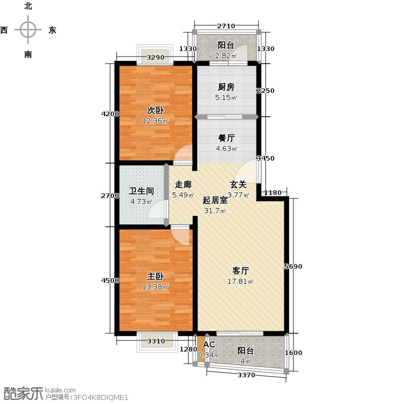 绿岛家园35号楼B反两室两厅一卫户型LL