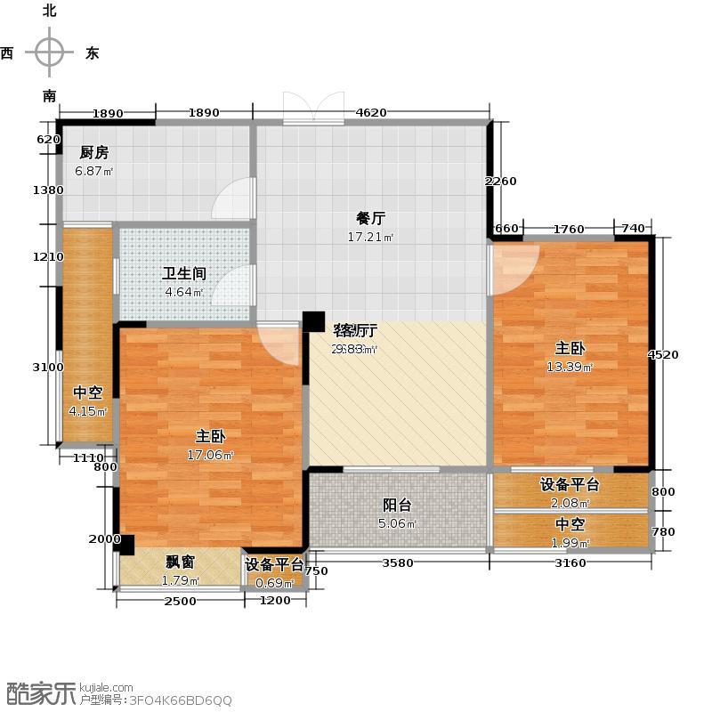 世佳紫缘公寓91.19㎡E户型(2#、3#)91.19平米户型2室2厅1卫