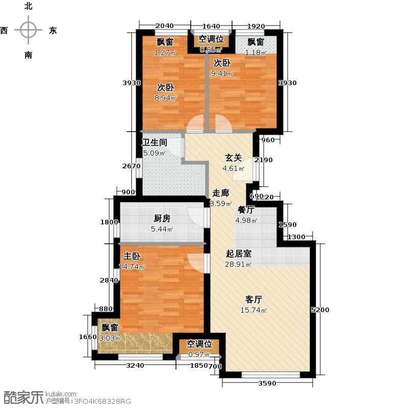 中铁・花溪渡93.00㎡R户型 三室两厅一卫户型3室2厅1卫