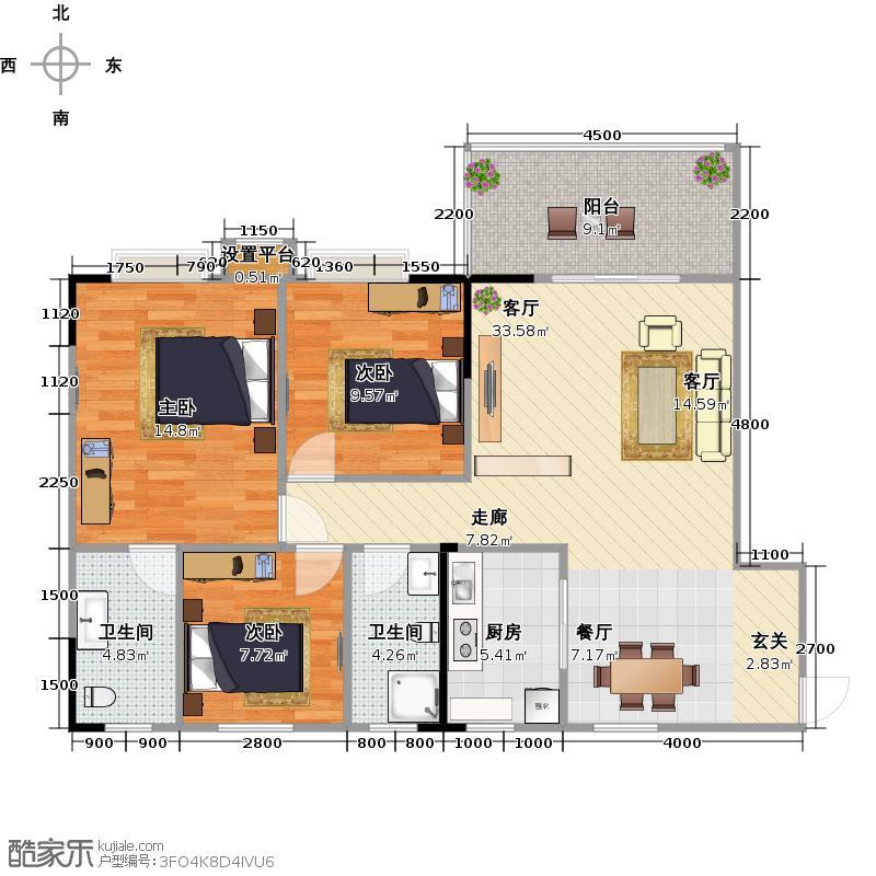 竹凌星晨101.61㎡三室两厅两卫A1户型3室2厅2卫