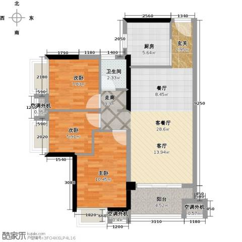 万科金悦华庭3室1厅1卫1厨96.00㎡户型图