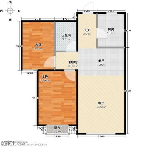 金海城2室1厅1卫1厨80.00㎡户型图