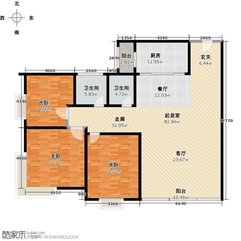 新湖明珠城179平四房户型LL