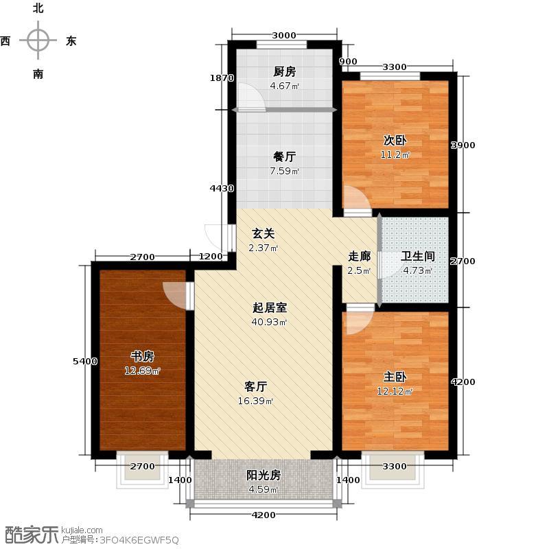 奈林尚苑112.63㎡三室两厅一卫户型