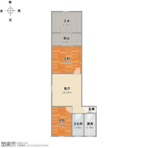 共康五村2室1厅1卫1厨80.00㎡户型图