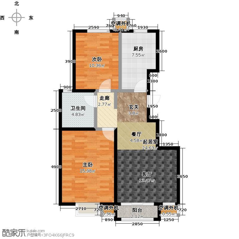 唐源・云居93平米 B户型 两室两厅一卫户型2室2厅1卫