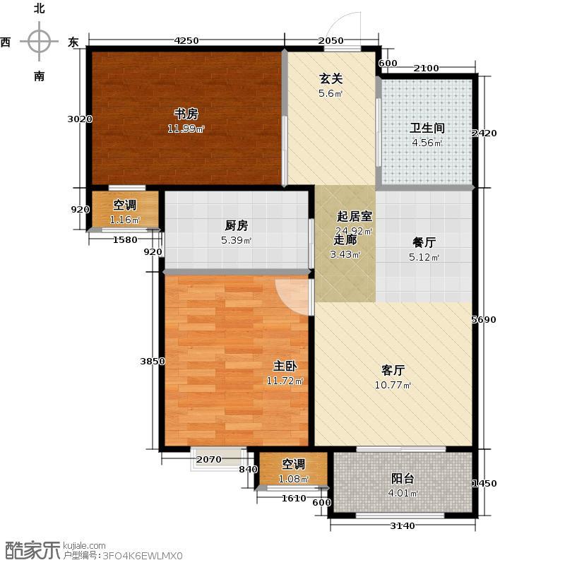 中建城高层A2 两室两厅一卫 建筑面积约88平方米户型2室2厅1卫