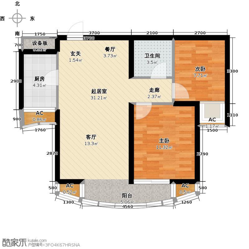 俪晶阁81.00㎡C1(a) 户型2室2厅1卫