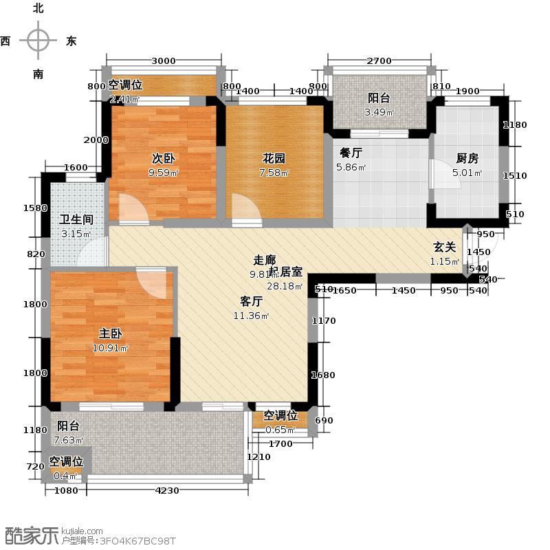 保利海上五月花84.00㎡4栋A户型 两室两厅一卫一厨户型