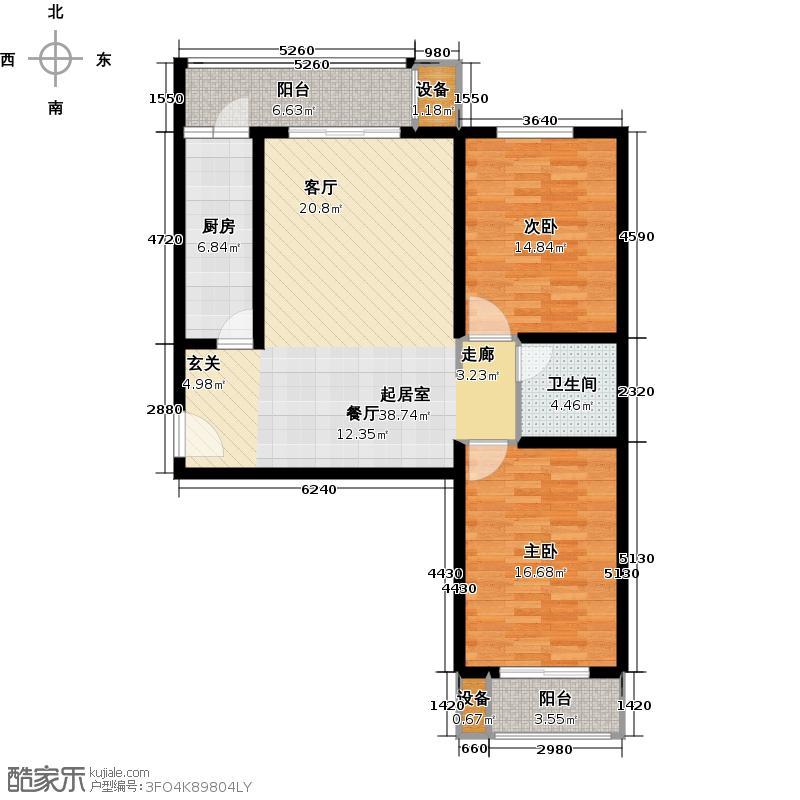 青年汇106.00㎡A反户型二室二厅一卫户型2室2厅1卫