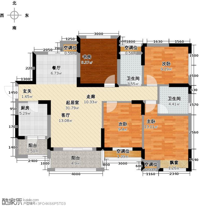 保利海上五月花117.00㎡12-A户型 3室2厅2卫户型3室2厅2卫