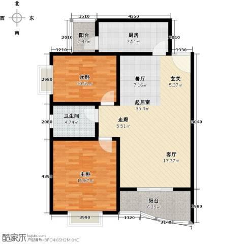 碧水秀城2室0厅1卫1厨93.00㎡户型图