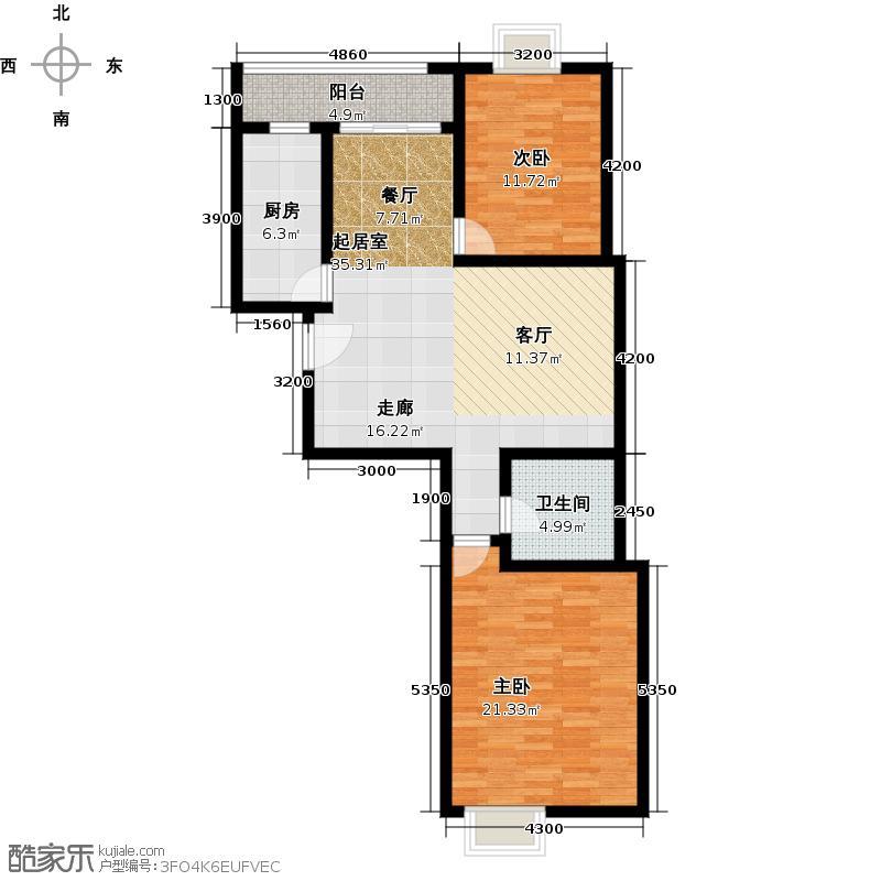 新世界阳光花园121.00㎡B2户型 两室两厅一卫户型2室2厅1卫