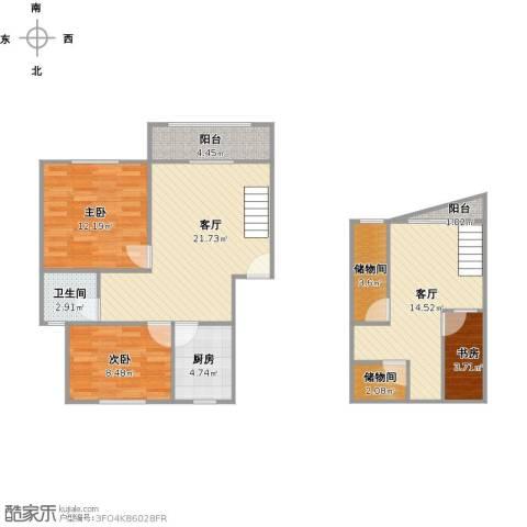 东方滨港园3室2厅1卫1厨109.00㎡户型图