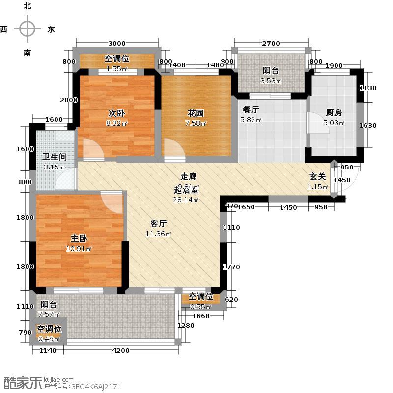 保利海上五月花保利海上五月花4-A户型 二室二厅一卫 约84㎡ 户型图户型
