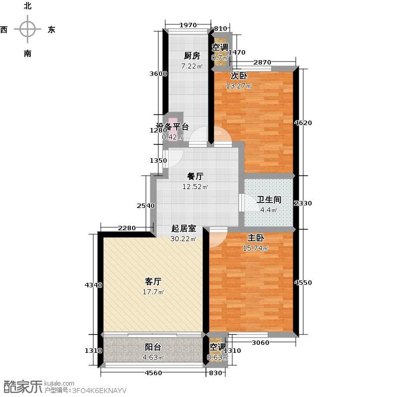 荷花盛世二期90.00㎡M户型2室2厅1卫1厨-90.00㎡户型2室2厅1卫