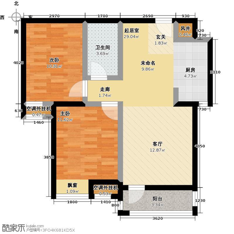 万科汉阳国际80.00㎡2D户型 两室两厅一卫户型2室2厅1卫