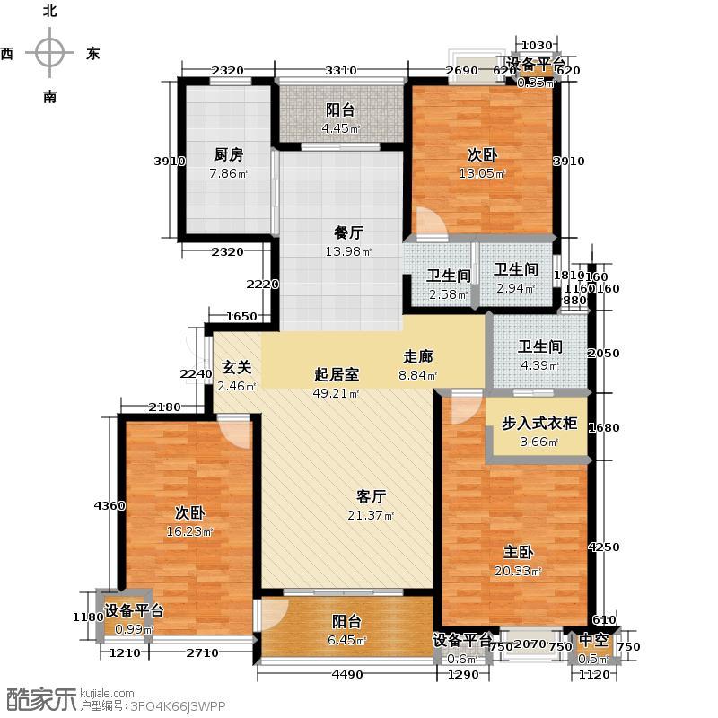 新城府翰苑142.88㎡三房二厅二卫-142.88平方米-64套户型
