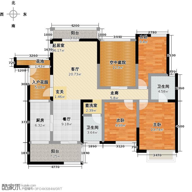 黔灵半山138.23㎡三房两厅一厨两卫户型