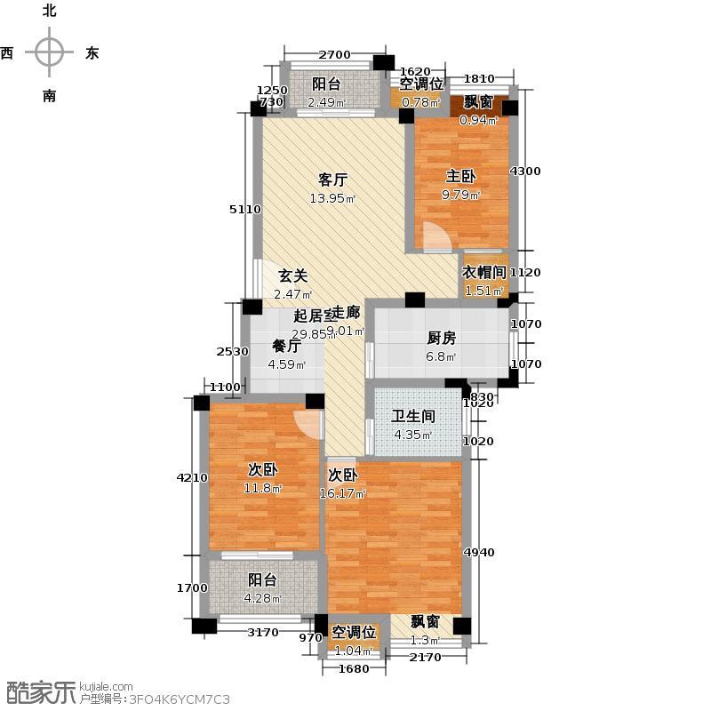米兰阳光C户型3室2厅1卫