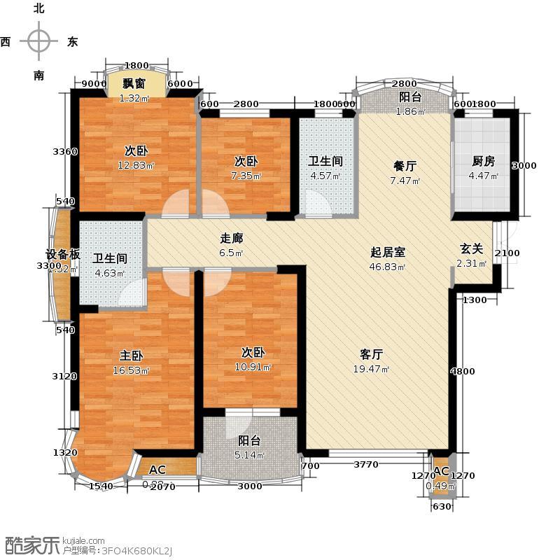 俪晶阁151.00㎡G2户型3室2厅2卫