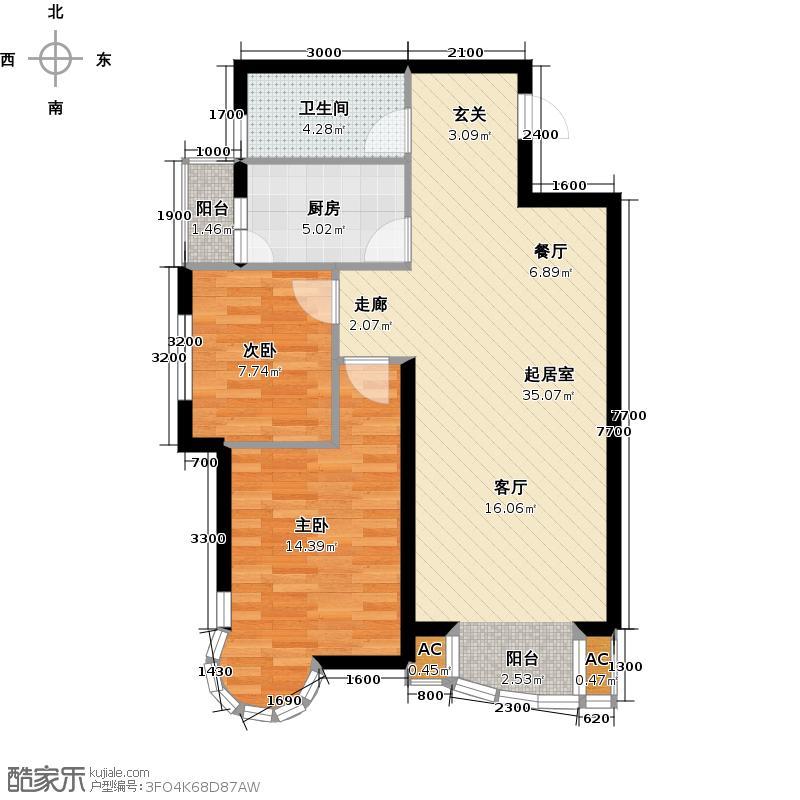 俪晶阁98.00㎡C3户型2室2厅1卫