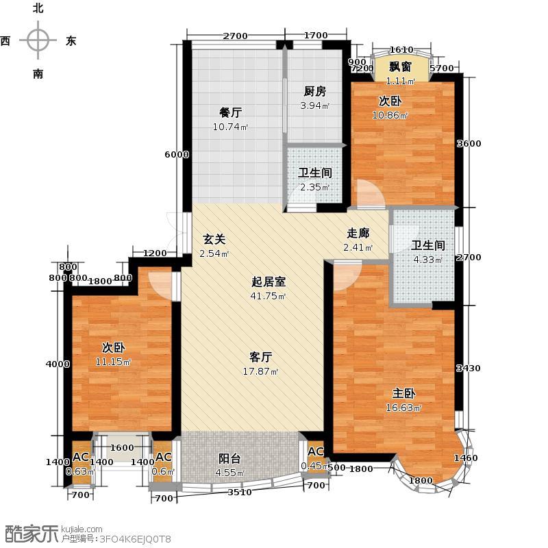 俪晶阁123.00㎡F6户型3室2厅2卫