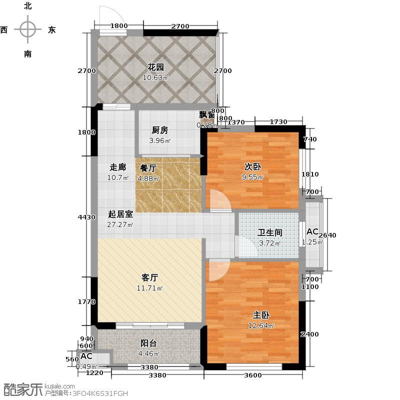 紫鑫御湖湾83.00㎡两房变三房户型2室2厅1卫