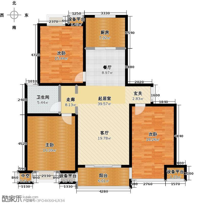 新城府翰苑125.65㎡三房二厅一卫-125.65平方米-51套户型