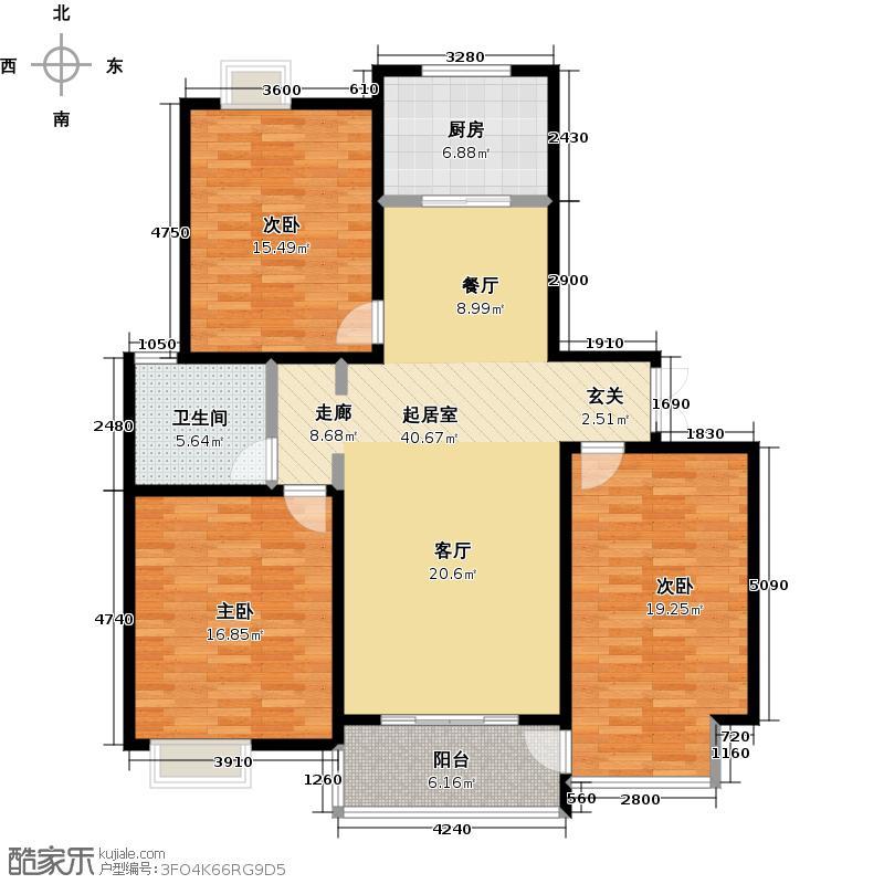 新城府翰苑123.12㎡三房二厅一卫-123.12平方米-17套户型