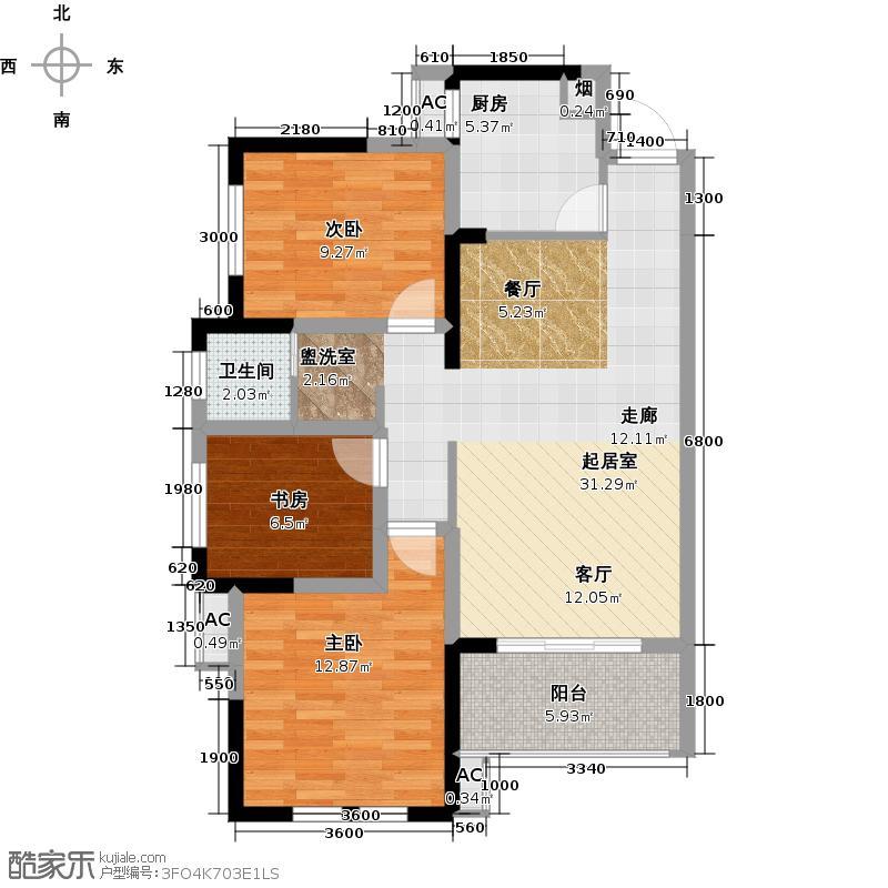 中房瑞致国际99.00㎡B1户型 三室两厅一卫 约99㎡户型3室2厅1卫