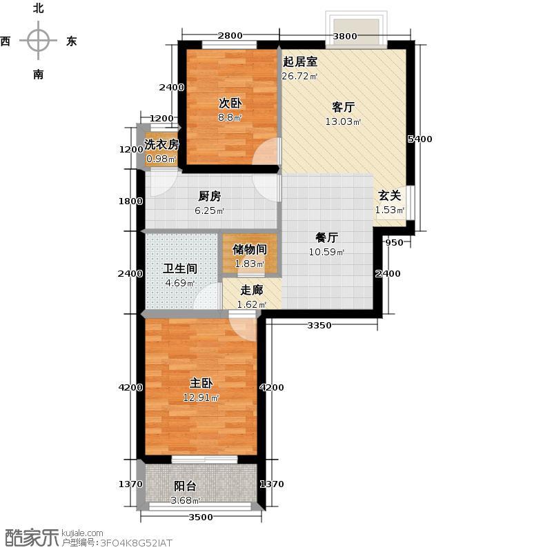紫金新干线86.52㎡B11两室两厅一卫户型