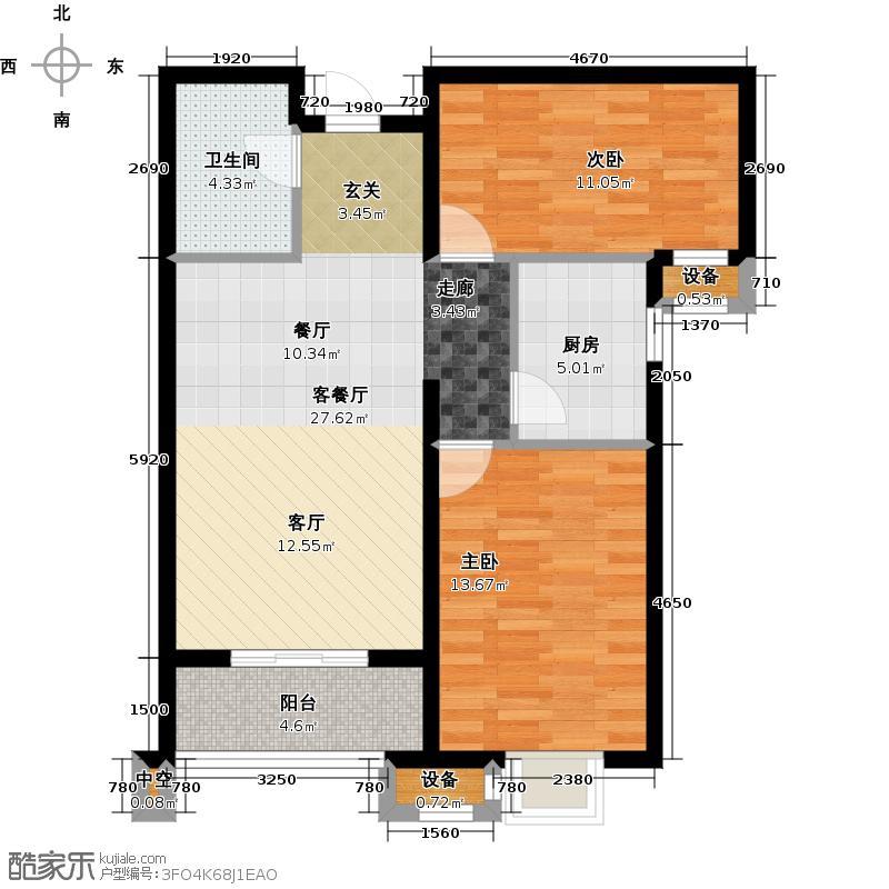 公园6号95.00㎡A户型 两室两厅一卫户型2室2厅1卫