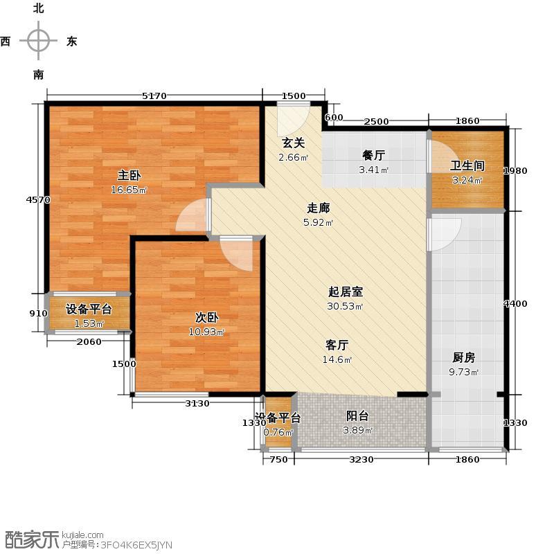 红杉公馆93.78㎡赫本系列4号楼G户型两室两厅一卫户型2室2厅1卫