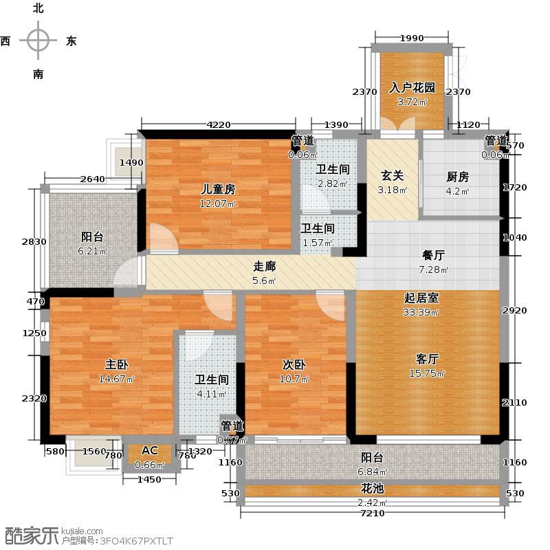 荣恒江景139.72㎡B-2户型3室2厅2卫